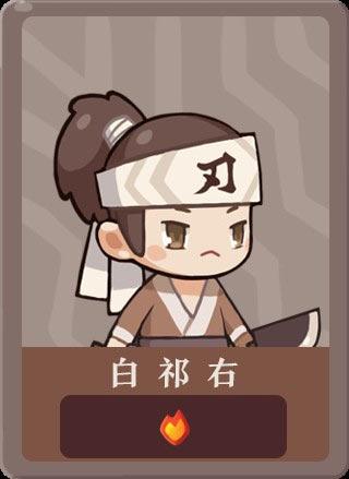 爆炒江湖厨师图鉴大全 厨师技能能力一览