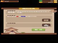 《爆炒江湖》使用葱的特级料理520制作方法介绍