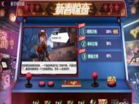 穿越火线CF手游电竞传奇春节特别篇2未料之局剧情选择攻略