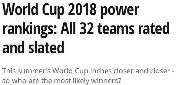 世界杯32强:德国有望卫冕,亚洲5强难出线?