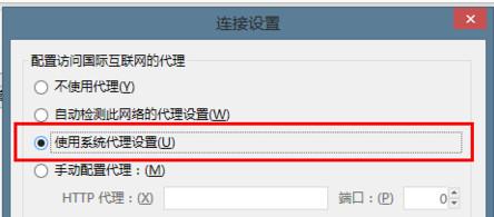 火狐浏览器无法打开怎么处理?火狐浏览器修复方法介绍
