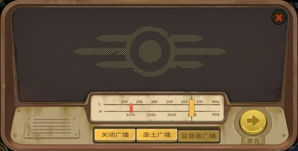 《辐射避难所OL》房间介绍 收音机带你联系世界