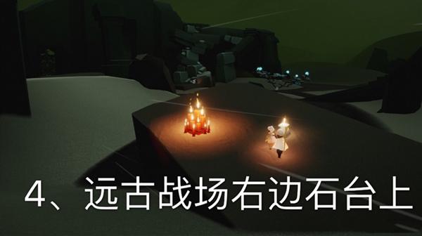 《光遇》11月9日大蜡烛位置分享