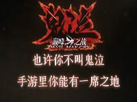 鬼泣巅峰之战游戏设置_鬼泣巅峰之战游戏介绍