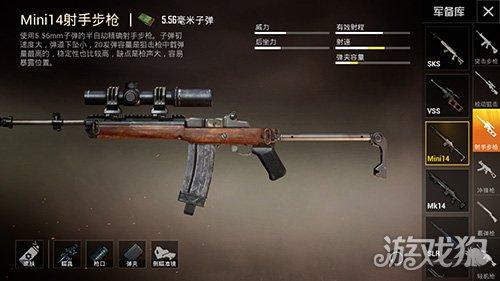 和平精英狙击步枪哪个强 挑选适合自己的最重要