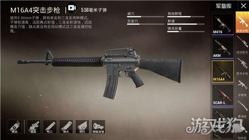 和平精英枪械盘点 最被玩家低估的枪械