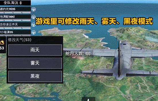 和平精英表演赛怎么进入?海岛地图2.0更新内容预告分享