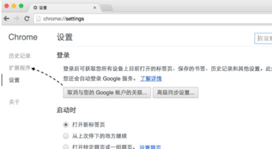 谷歌浏览器如何加载插件?进行加载插件步骤一览