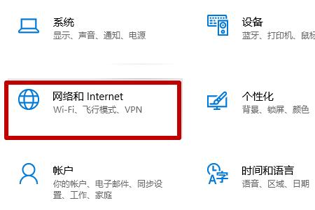 电脑怎么连接wifi?电脑连接wifi的具体操作步骤