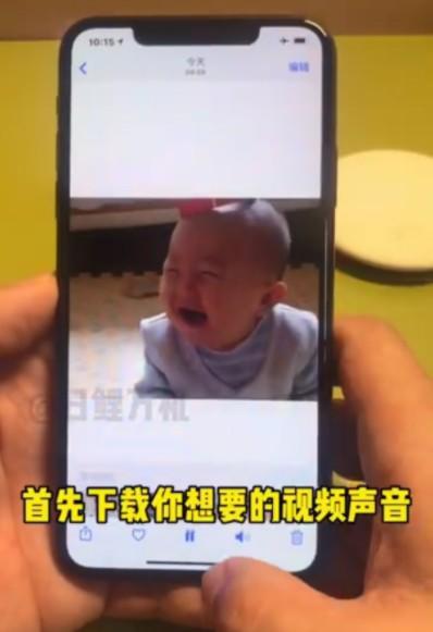 苹果ios14海绵宝宝充电提示音设置方法步骤