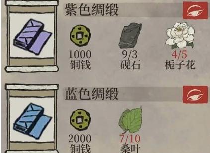 江南百景图蓝色绸缎在哪个地图?蓝色绸缎分布地图位置分享