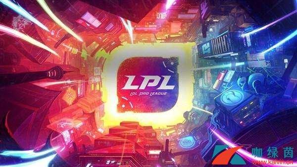 英雄联盟LPL转会期规则 LOL-LPL转会期窗口相关介绍