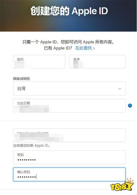 苹果英雄联盟手游台服怎么下载?