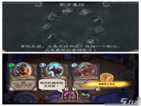 炉石传说9.2配方集结乱斗玩法详解  炉石传说配方集结乱斗怎么玩