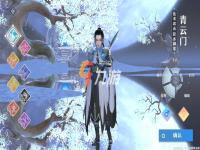 梦幻新诛仙青云上手攻略 技能解析与实战玩法