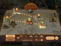 梦幻西游手游帮派贸易怎么玩 帮派贸易玩法攻略