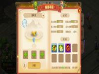 梦幻西游手游绘兽召唤图案怎么画  绘兽召唤图案分享