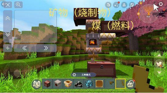 迷你世界自动烧矿机怎么做 迷你世界自动烧矿机制作方法