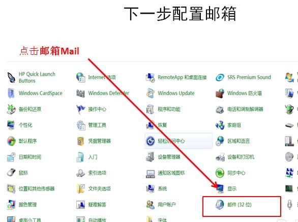 急不可耐看这里!Outlook总是提示输入密码该怎么解决?