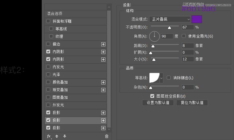 7步制作立体风格主题图标的PS教程