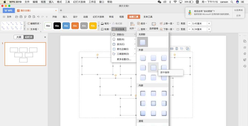 PowerPoint Viewer怎样排版logo标志?PPT排版logo教程分享