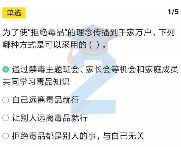2019青骄第二课堂八年级期末考试答案_八年级期末考试答案