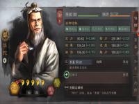 三国志战略版华佗使用攻略 三国志战略版华佗怎么玩