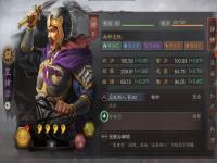 三国志战略版皇甫嵩使用攻略 三国志战略版皇甫嵩怎么玩