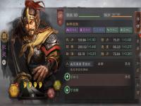 三国志战略版纪灵使用攻略 三国志战略版纪灵怎么玩