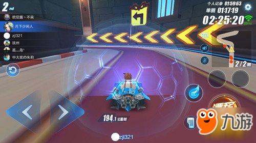 QQ飞车手游个人道具赛玩法有哪些技巧