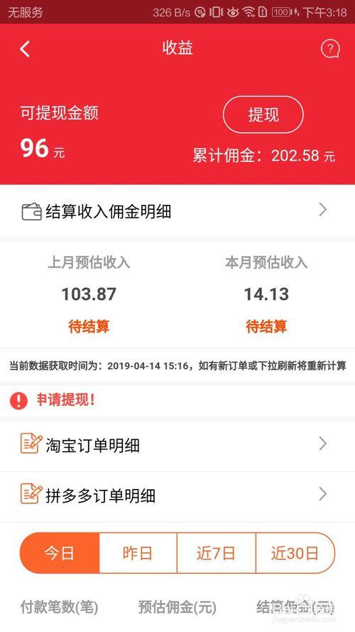 2019年618省钱攻略,红包、优惠券领取方法推荐介绍