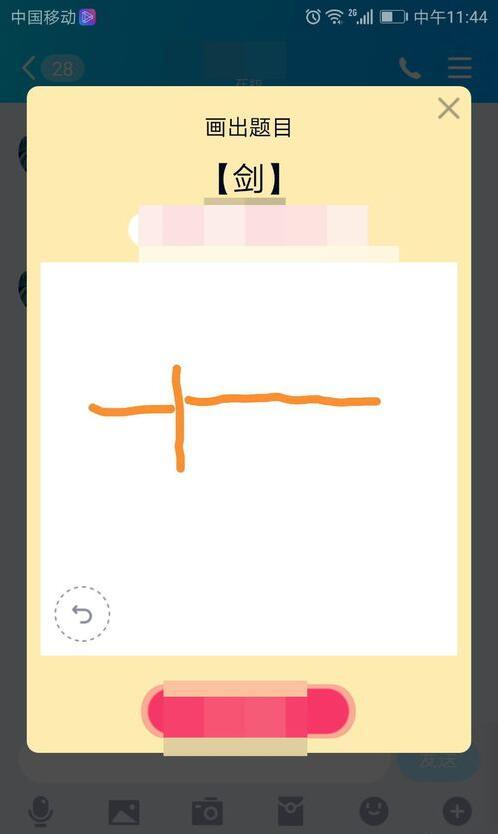 QQ画图红包怎么画?qq画图红包全系列图案画法图分享