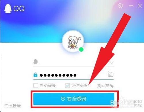 QQ空间怎么添加免费背景音乐? QQ空间添加免费背景音乐