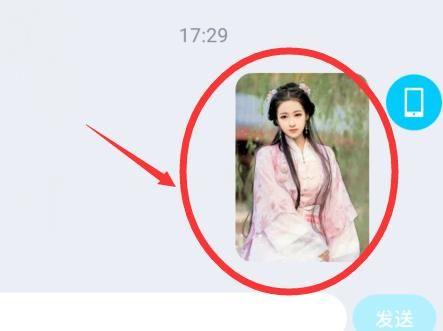 QQ好友照片如何转发给微信好友