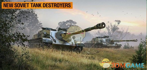 《坦克世界闪击战》强力坦克推荐