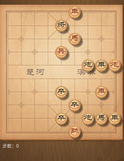 最新天天象棋11月2日残局挑战201期图文通关步骤