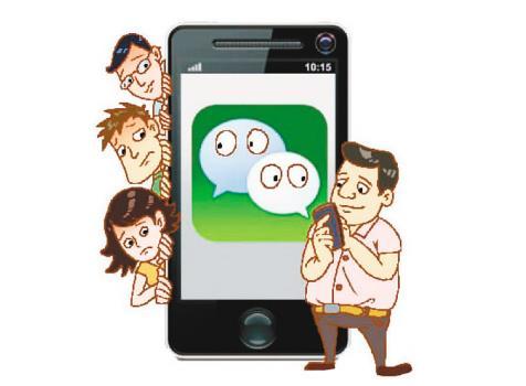 全世界超过10亿人使用这个app要怎么保护隐私 微信保护隐私三招搞定