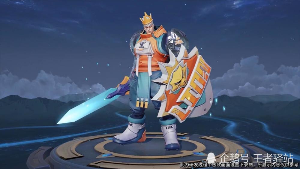 王者荣耀S22亚瑟战令皮肤像小丑 亚瑟元歌皮肤高清动画展示