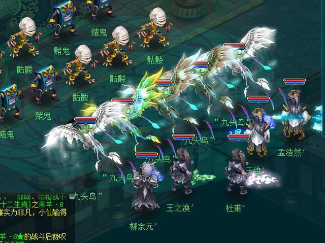 《神武3》神仙打架亮出法宝惊呆众人, 3000防御钢板地府见过没?