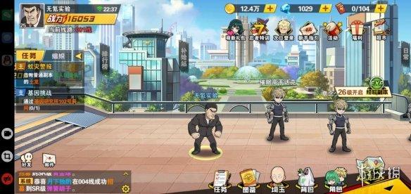 《一拳超人:最强之男》游戏攻略 前期零氪玩家玩法一览