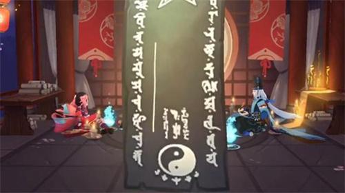 阴阳师八月神秘图案怎么画 2021年8月神秘符咒画法一览[多图]图片2