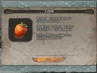 只狼普通柿子怎么获取 普通柿子获取方法分享