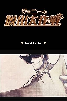 强尼逃脱大作战中文版下载