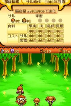 猴猴DS下载