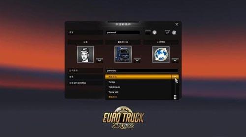 欧洲卡车模拟2下载