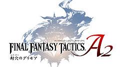 最终幻想战略版A2