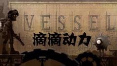 滴滴动力简体中文版