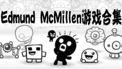 Edmund McMillen游戏合集