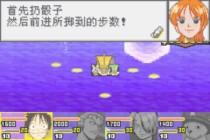 海贼王目标赏金王下载