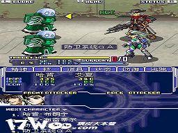 无限边界:超级机器人大战OG 传说下载